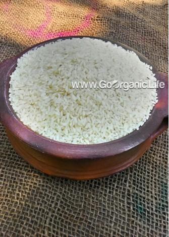 Kichili Samba Rice - Raw (1kg)