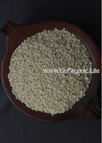 Sesame White (Yellu) (250g)