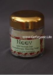Aromatherapy Lemon Grass Shaving Soap - Neev (50g)